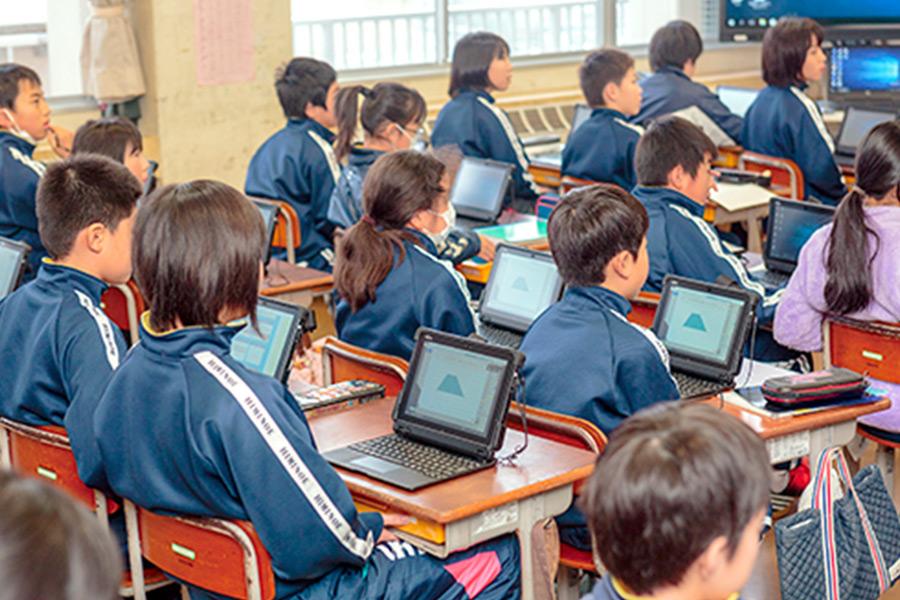 富山県氷見市教育委員会