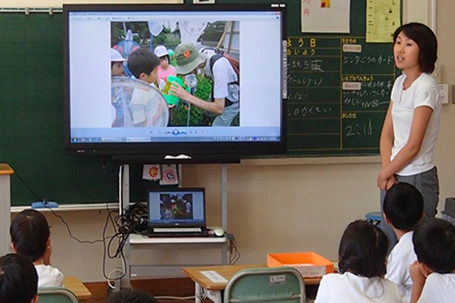 静岡県三島市教育委員会